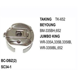 Bobbin Case Standard Type  use for Taking TK-652   Beyoung  BM-335BH, 652   Jumbo King  WR-335A, 335B, 3358B, WR-3358BL, 652