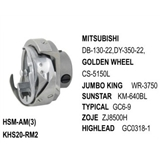 Rotary Hook Large Tpye  use for  Mitsubishi  DB-130-22, DY-350-22   Golden Wheel  CS-5150L