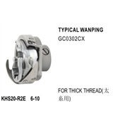 Rotary Hook Large Tpye use for Typical Wanping  GC0302CX   for thick thread