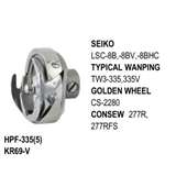 Rotary Hook Low Speed Type  use for Seiko LSC-8B / -8BV/ -8BHC  Golden Wheel CS-2280  Consew 277R/ 277RFS